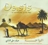 "Oasis – ""A Celebration with Nay"", Belly Dance CD image"
