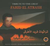Tribute to the Great Farid Al Atrash, Belly Dance CD image