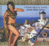 Greek Belly Dance - Dance w/ Katia, Belly Dance CD image