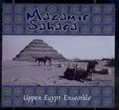 Mazamir Sahara, Belly Dance CD image