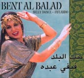 Bent Al Balad, Belly Dance CD image