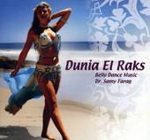 Dunia El Raks by Dr. Samy Farag