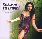 Rakasni Ya Habibi, Belly Dance CD image