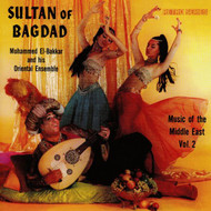 Sultan of Bagdad, Belly Dance CD