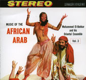Music of the African Arab, Belly Dance CD image