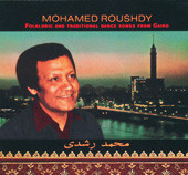 Mohamed Roushdy, Belly Dance CD image