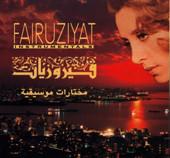 Fairuziyat, Belly Dance CD image