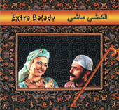 Extra Balady, Belly Dance CD image