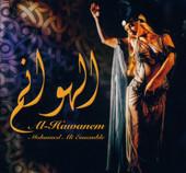 Al-Hawanem, Belly Dance CD image