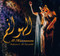 Al-Hawanem, Belly Dance CD image