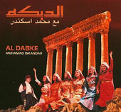 Al Dabke, Belly Dance CD