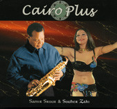 Cairo Plus, Belly Dance CD image