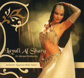 Layali Al Sharq, Belly Dance CD image
