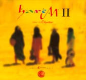 Harem II - Time of Rhythm, Belly Dance CD image