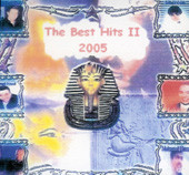 The Best Hits 2, Belly Dance CD image