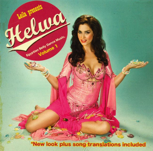 Leila Presents Helwa. Egyptian Belly Dance Music