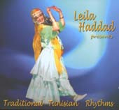 Traditional Tunisian Rhythms, Belly Dance CD image