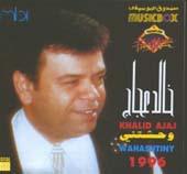 Wahashtiny / Khalid Ajaj, Belly Dance CD image