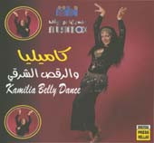 Kamilia, Belly Dance CD image