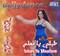 Tabali Ya Moallen - NonStop Belly Dance, Belly Dance CD image