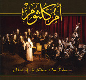 Music of the Diva: Om Kalsoum, Belly Dance CD image