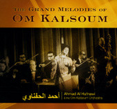 The Grand Melodies of Om Kalsoum, Belly Dance CD image