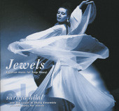 Jewels, Belly Dance CD image