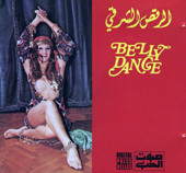 Belly Dance, Belly Dance CD