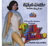 Belly Dance with Faruk Salameh, Belly Dance CD image