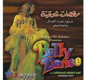 Belly Dance with Abboud Abdel Aal, Belly Dance CD image