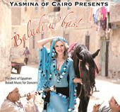 Baladi W'Bas, Belly Dance CD image