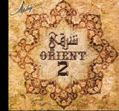 Orient 2, Belly Dance CD image