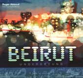 Beirut Underground, Belly Dance CD image