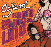Boom Shinga Ling, Belly Dance CD image