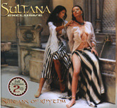 Sultans of Rhythm, Belly Dance CD image