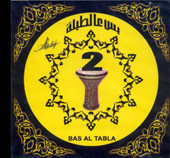Bas Al Tabla 2, Belly Dance CD image