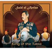 King of the Tabla, Belly Dance CD image