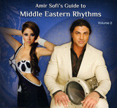 Amir Sofi's Guide to Middle Eastern Rhythms Vol. 2, Belly Dance CD image