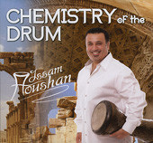 Chemistry of the Drum, Belly Dance CD image