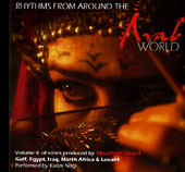 Rhythms From Around the Arab World Vol. 4, Belly Dance CD image