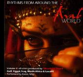 Rhythms From Around the Arab World Vol. 4, Belly Dance CD image