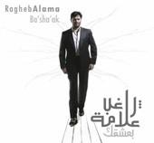 Ba'sha'ak, Belly Dance CD image
