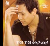 Tigi Tigi, Belly Dance CD image