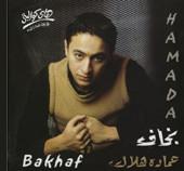 Bakhaf by Hamada, Belly Dance CD image
