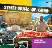 Street Music of Cairo, Belly Dance CD image