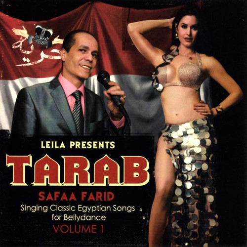 Leila Presents Tarab