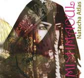 Mish Maoul, Belly Dance CD image