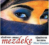 Mezdeke 1, Belly Dance CD
