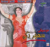 Soher Zaki, Belly Dance CD image