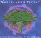 Arabic Rhythms Volume Eitneen:  The Drums of Lebanon, Belly Dance CD image